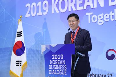 20190227 2019 KOREAN BUSINESS DIALOGUE 송창근 코참 회장.jpg