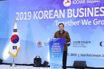 20190227 2019 KOREAN BUSINESS DIALOGUE Robert Pakpahan 국세청장.jpg