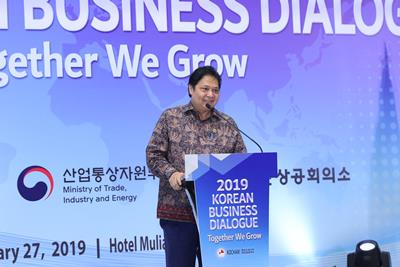 20190227 2019 KOREAN BUSINESS DIALOGUE Airlangga Hartarto 산업부 장관.jpg