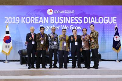 20190227 2019 KOREAN BUSINESS DIALOGUE 2019 KOREAN BUSINESS DIALOGUE 7.jpg